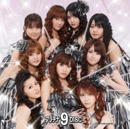 JPop) Morning Musume - Platinum 9 Disc - 2009, FLAC (tracks