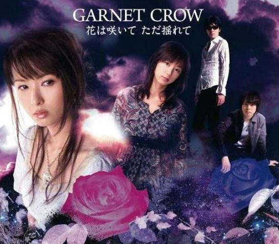 Garnet Crow Hana-wa-saite-tada-yurete-cd